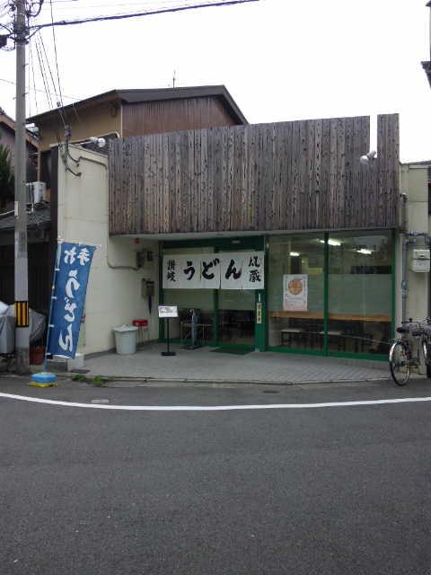 20111105_SBSH_0002.jpg