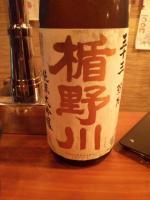 20111105_SBSH_0045.jpg