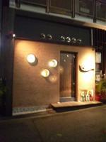 20111108_SBSH_0001.jpg