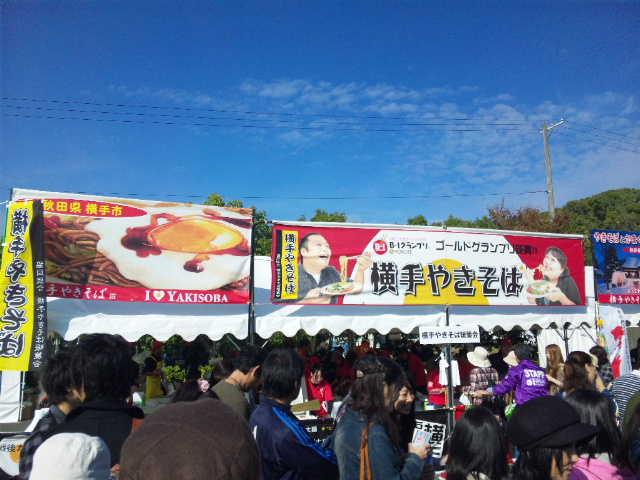 20111112_SBSH_0005.jpg