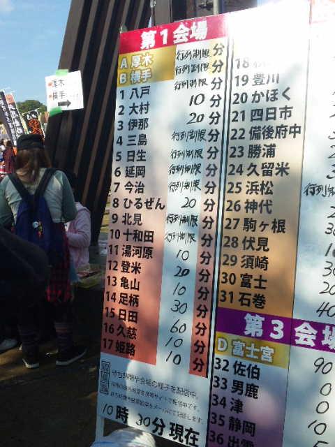 20111112_SBSH_0008.jpg