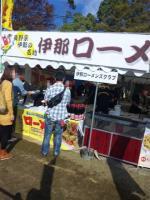 20111112_SBSH_0017_2.jpg