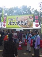 20111112_SBSH_0019_2.jpg
