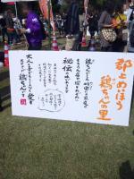 20111112_SBSH_0021_2.jpg