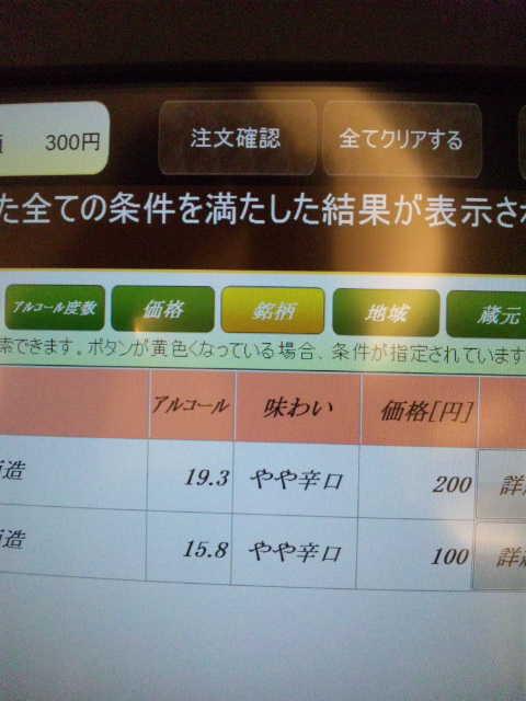 20111112_SBSH_0040.jpg