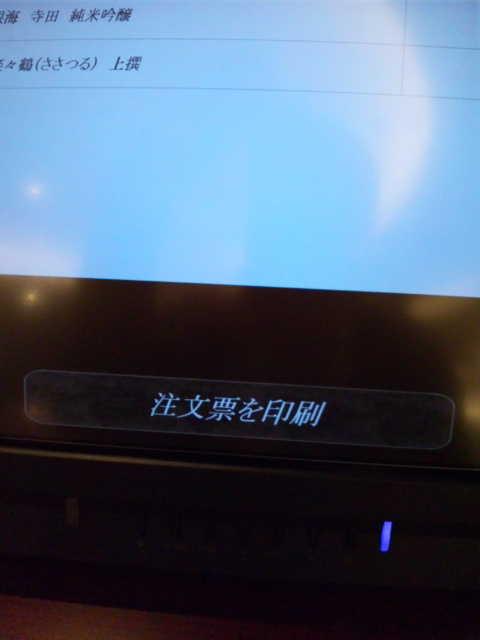 20111112_SBSH_0041.jpg