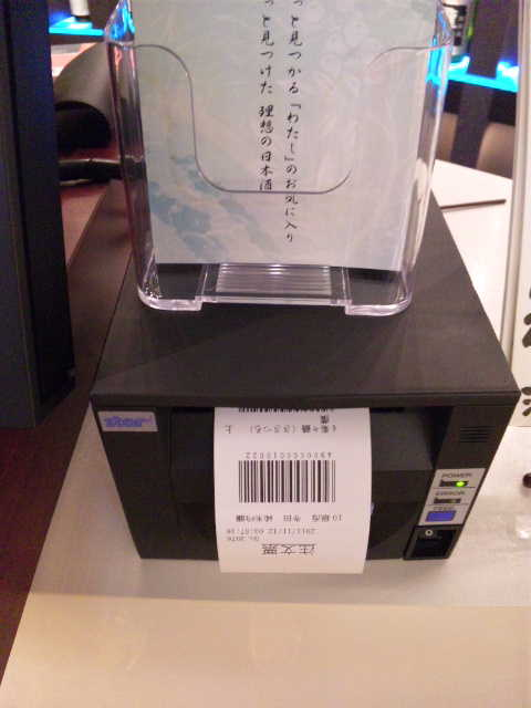 20111112_SBSH_0042.jpg