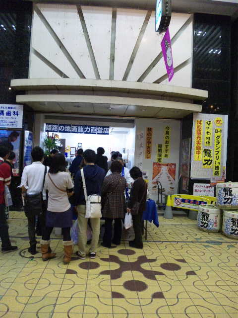 20111112_SBSH_0048.jpg