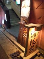 20111112_SBSH_0059.jpg