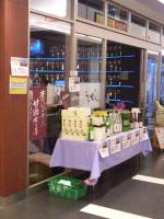 20111113_SBSH_0007.jpg