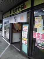 20111113_SBSH_0013.jpg