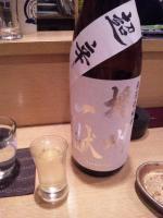 20111115_SBSH_0008.jpg