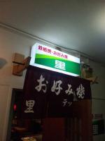 20111115_SBSH_0014.jpg
