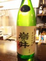 20111116_SBSH_0016.jpg