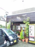 20111119_SBSH_0003_2.jpg