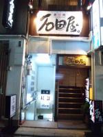 20111120_SBSH_0002.jpg