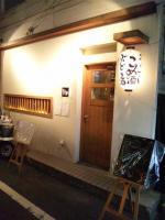 20111121_SBSH_0001.jpg