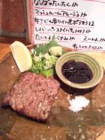 20111121_SBSH_0008.jpg