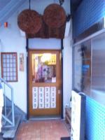 20111123_SBSH_0001.jpg