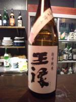 20111125_SBSH_0008.jpg