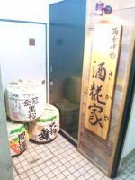 20111128_SBSH_0002.jpg