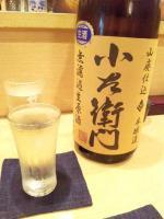 20111129_SBSH_0006.jpg