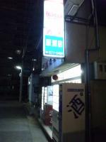 20111130_SBSH_0003.jpg