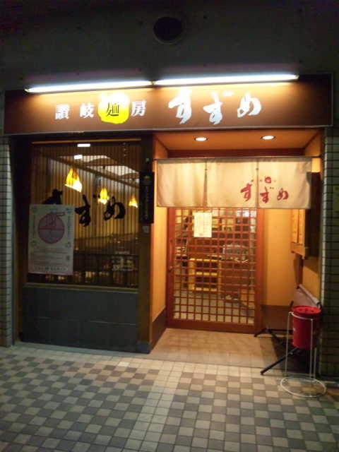 20111206_SBSH_0001.jpg