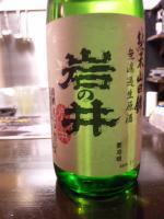 20111207_SBSH_0009.jpg