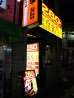 20111212_SBSH_0003.jpg