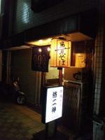 20111214_SBSH_0012.jpg