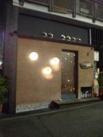 20111215_SBSH_0001.jpg