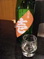 20111216_SBSH_0018.jpg