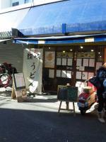 20111217_SBSH_0001.jpg