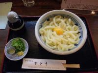 20111217_SBSH_0004.jpg