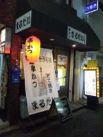 20111223_SBSH_0003.jpg