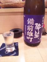20111227_SBSH_0005.jpg