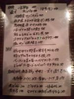20111228_SBSH_0003.jpg