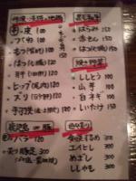 20111228_SBSH_0004.jpg