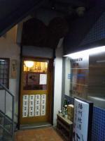 20111231_SBSH_0001.jpg