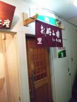 20120105_SBSH_0017.jpg