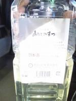 20120107_SBSH_0003.jpg