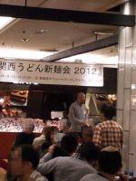 20120115_SBSH_0006_2.jpg