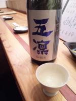 20120119_SBSH_0007.jpg