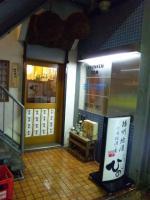 20120119_SBSH_0011.jpg