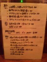 20120121_SBSH_0011.jpg