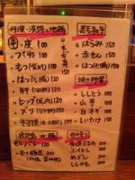 20120121_SBSH_0012.jpg