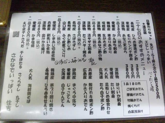 20120127_SBSH_0003.jpg