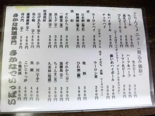 20120127_SBSH_0004.jpg