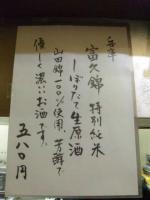 20120127_SBSH_0009.jpg